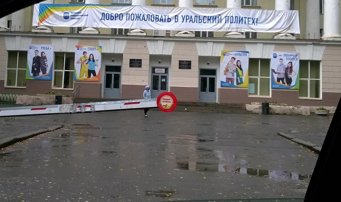 фирменный стиль колледжа, плакаты входной группы фото 1